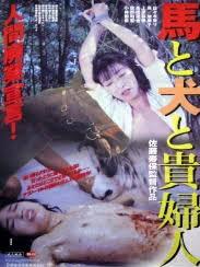Japon Kız Erotik Film İzle