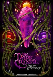 The Dark Crystal: Age of Resistance 1. Sezon 6. Bölüm