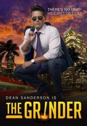 The Grinder 1. Sezon 7. Bölüm