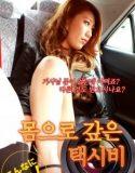 takside erotik film izle   HD