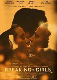 Büyük Sır Lezbiyen Sex Filmi Full reklamsız izle