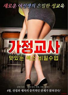 Seksi Japon Öğretmenin Erotik Konulu Dersi İzle full izle
